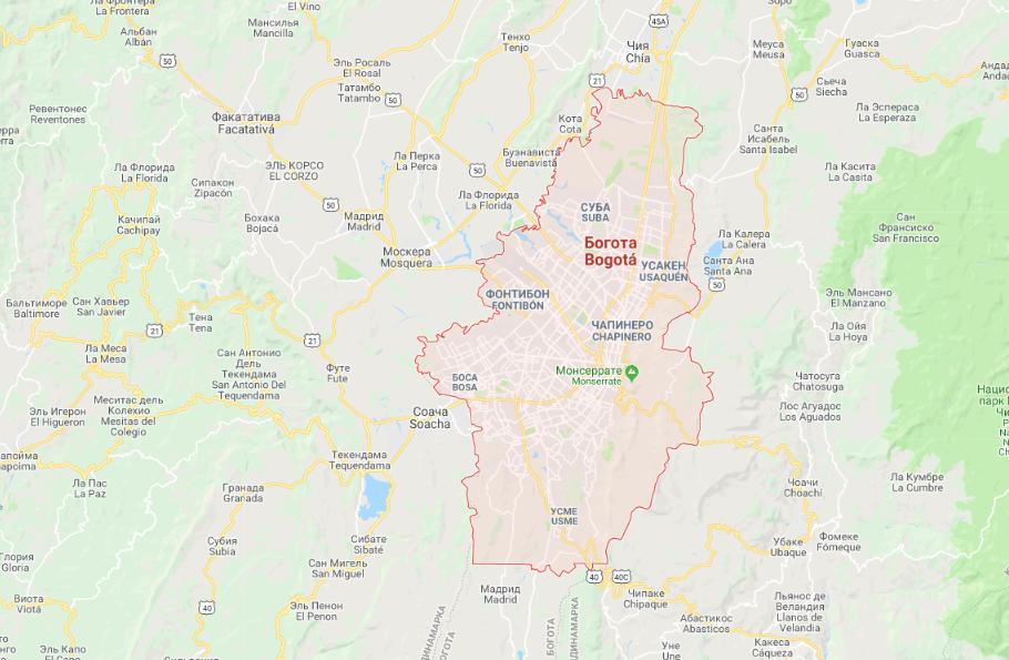 В Колумбии рвануло возле полицейской академии: 21 жертва