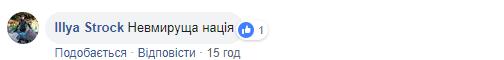 ''Невмируща нація!'' Мережу захопило потужне виконання українського хіта