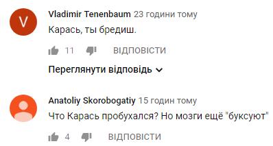 Украинский никому не нужен? Звезда росТВ сделал скандальное заявление