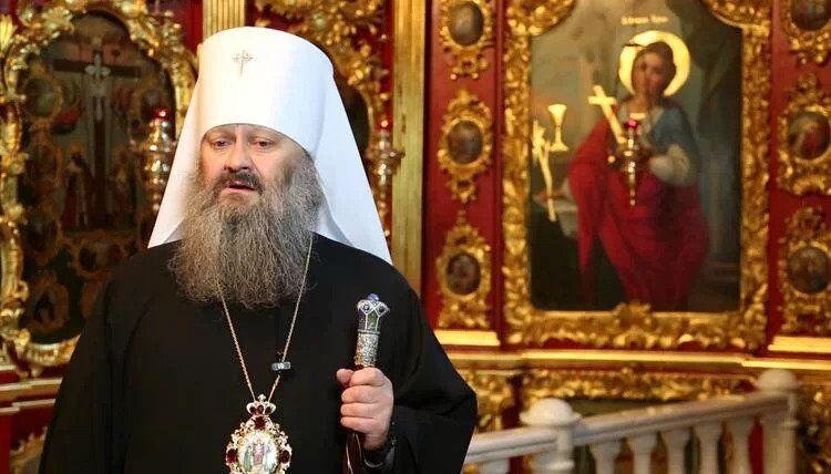 Митрополит Павло (Лебідь)