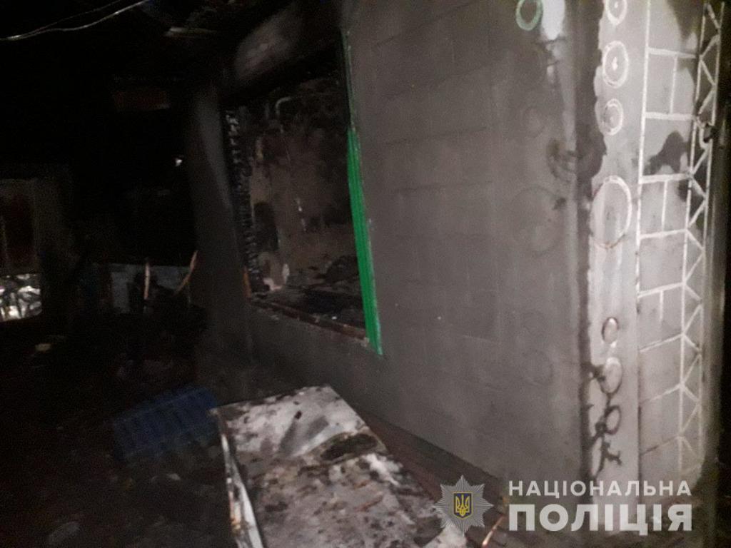 Трагедия под Запорожьем: дети сгорели, мать повесилась