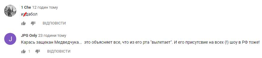 Українська не потрібна? Зірка росТВ зробив заяву