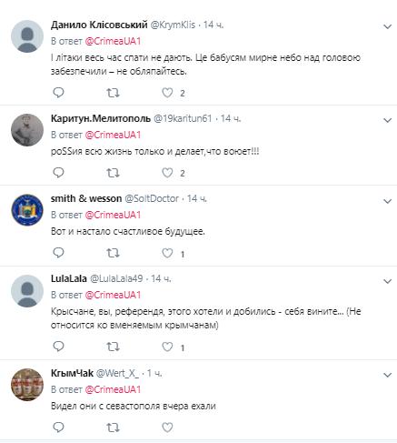 Засветилась военная колонна РФ по дороге в Крым