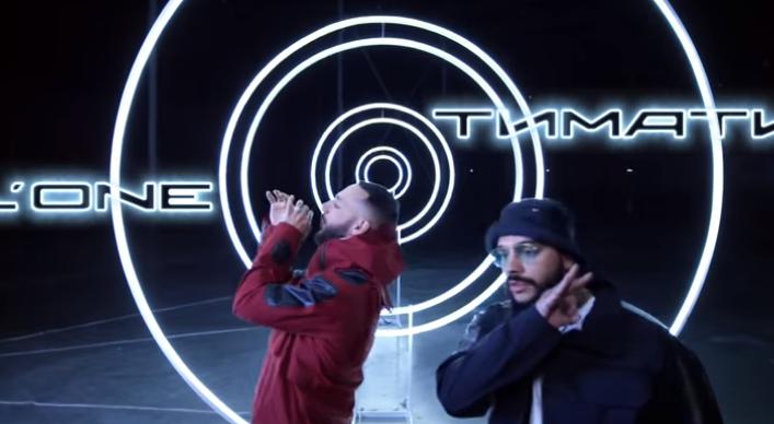 ''Це якесь дно'': в мережі розкритикували новий кліп Тіматі