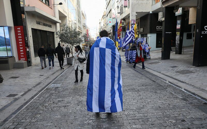 Грецію охопили масштабні протести через Македонію
