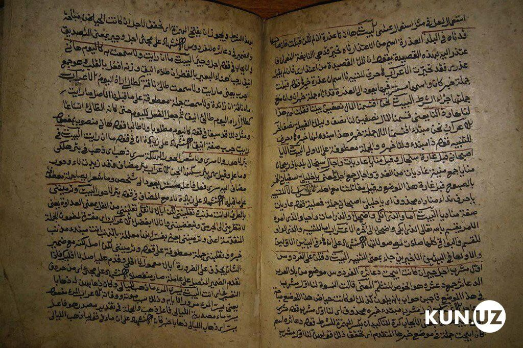 В Ташкенте обнаружили уникальную коллекцию сокровищ