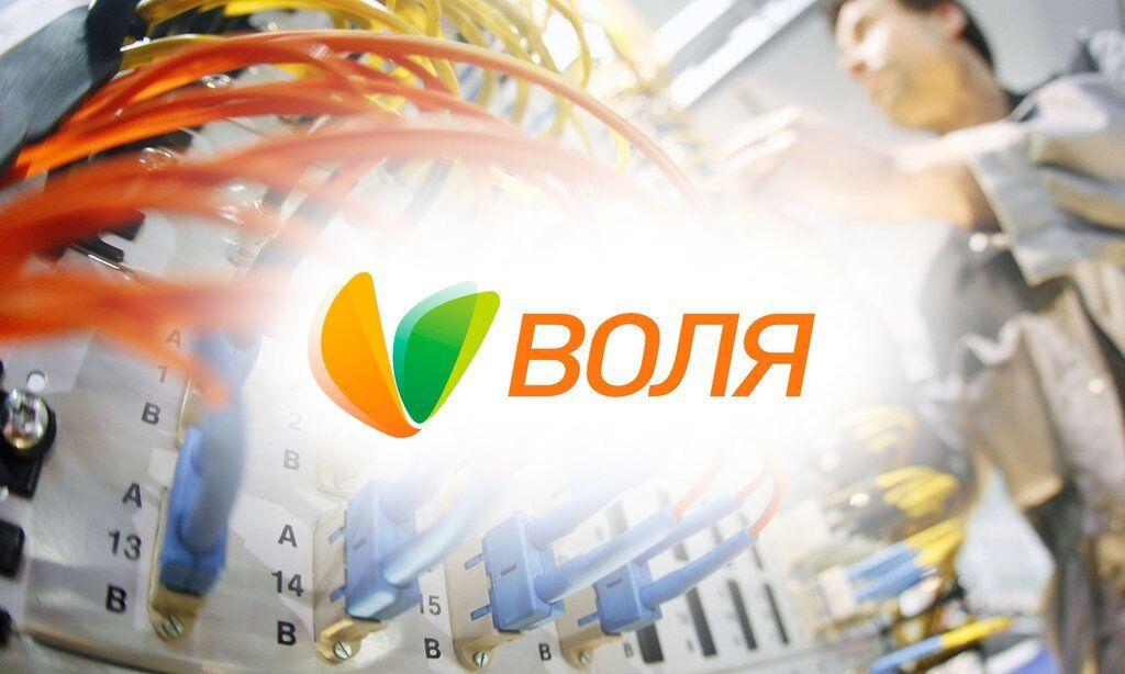 В Украине резко взлетят тарифы на интернет: озвучены сроки и цены