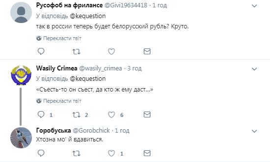 Коментарі до посту Андрія Петренко