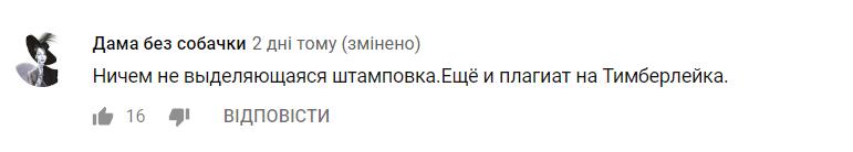 Участник Нацотбора на ''Евровидение'' попал в скандал: что случилось