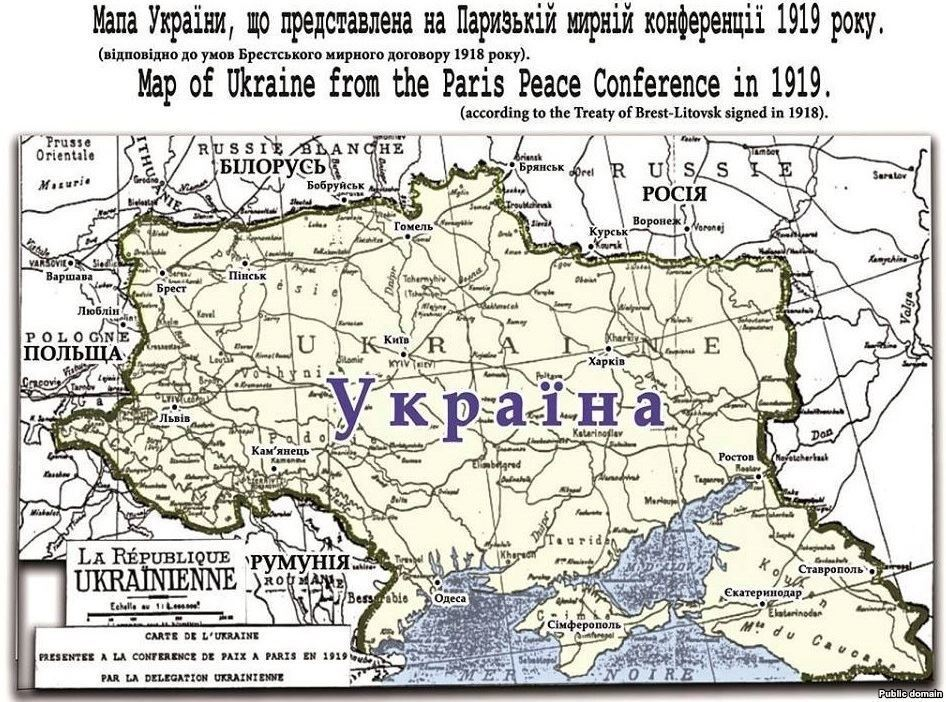 Карта України з Кубанню
