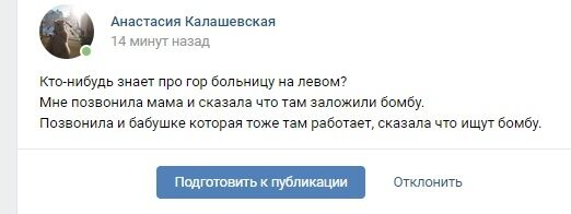 Людей екстрено евакуювали: у Магнітогорську сталася нова НП