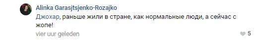 ''Раньше жили в стране, сейчас в ж**е'': на кладбище ''ДНР'' затосковали по Украине. Видеофакт