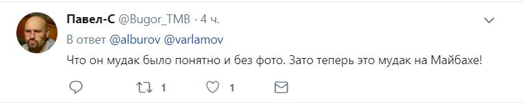 Топ-пропагандиста Кремля спіймали ''на гарячому''