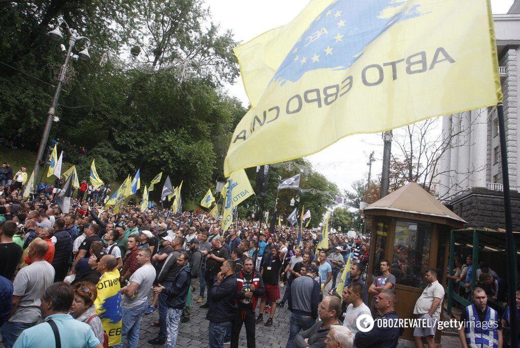 ''По цене стиральной машины'': в Украине резко упали цены на ''евробляхи''