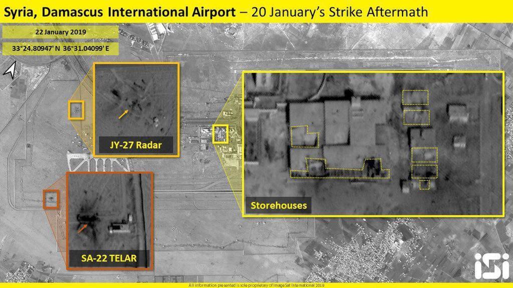Уничтожили 8 батарей ПВО: появились новые подробности и фото удара Израиля по Сирии