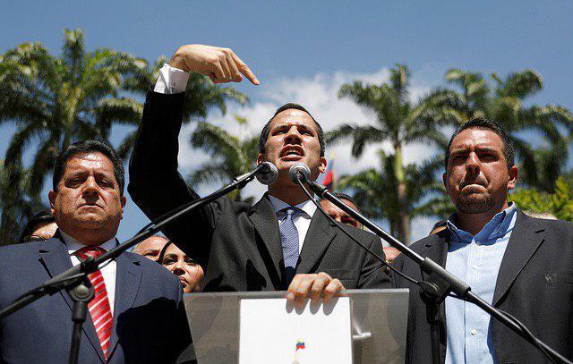 Хуан Гуайдо принес присягу