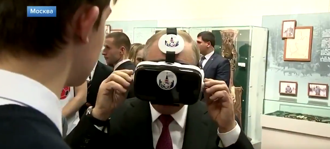 ''Ганнибал Лектер – в Гаагу!'' Путин в ''наморднике'' разозлил россиян
