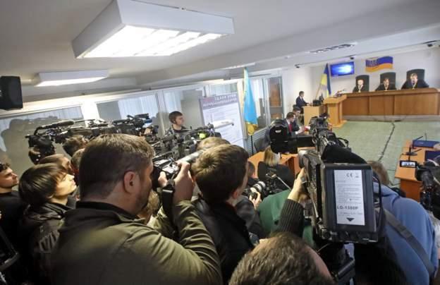 Заседание суда по делу Януковича