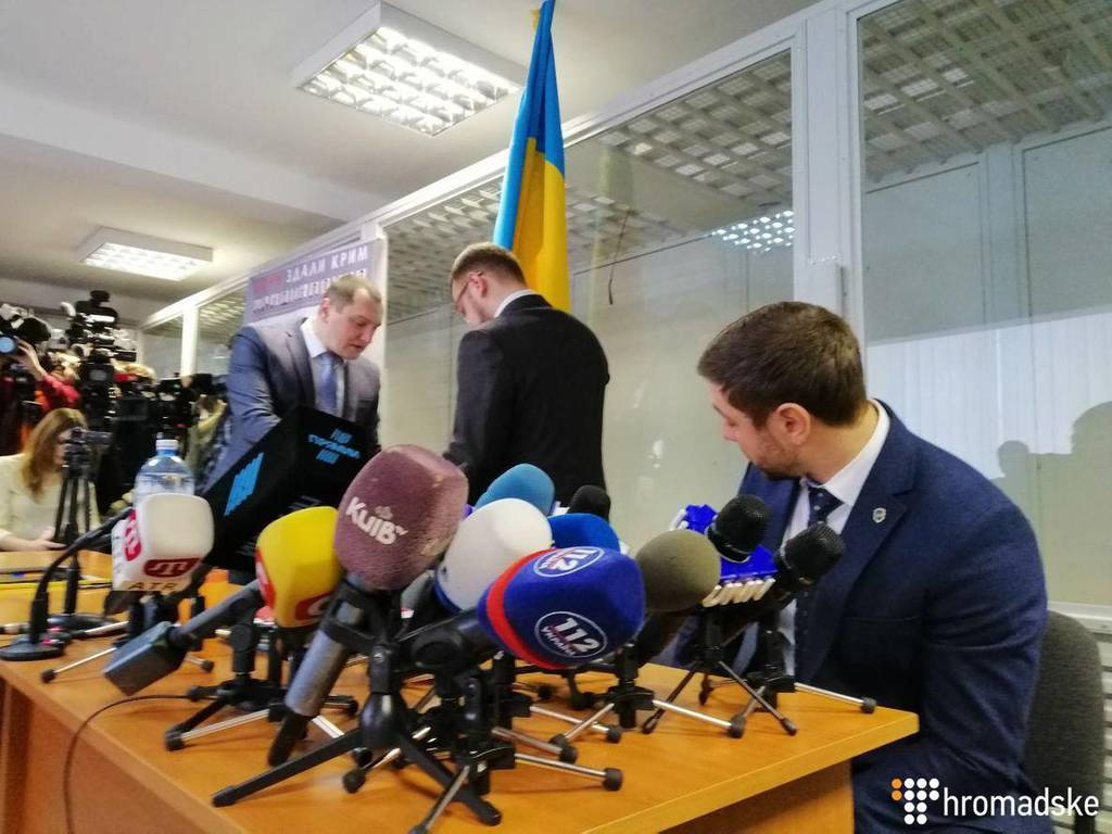 Януковича признали виновным в госизмене: онлайн-трансляция приговора