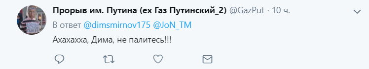 ''Не пали контору, Димон'': в России проболтались о планах на Зеленского