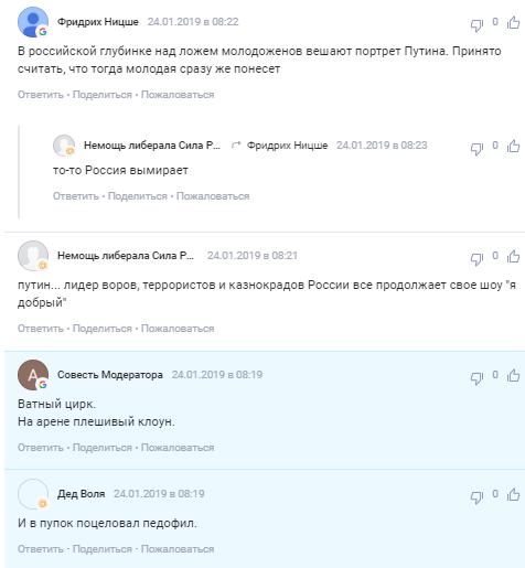 Путін розлютив росіян новою історією із дитиною