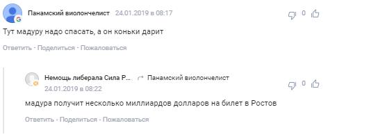 ''Поцеловал в пупок!'' Путин разозлил россиян новой историей с ребенком