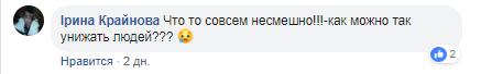 Украинская федерация странно поздравила призера ЧЕ