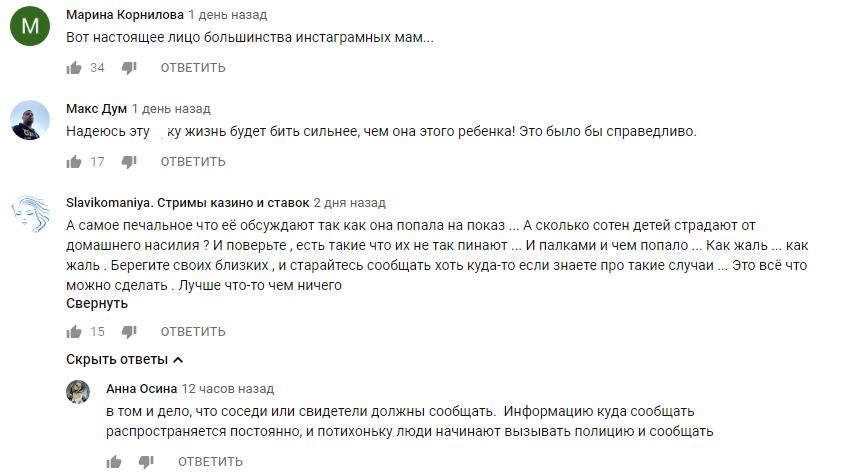 Мать, избившая сына в ТЦ Запорожья, оправдалась
