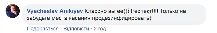 ''Сливной бачок!'' Топ-пропагандистку Путина публично унизили в ПАСЕ