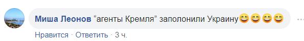 Мережу підірвало курйозне фото суду над Януковичем