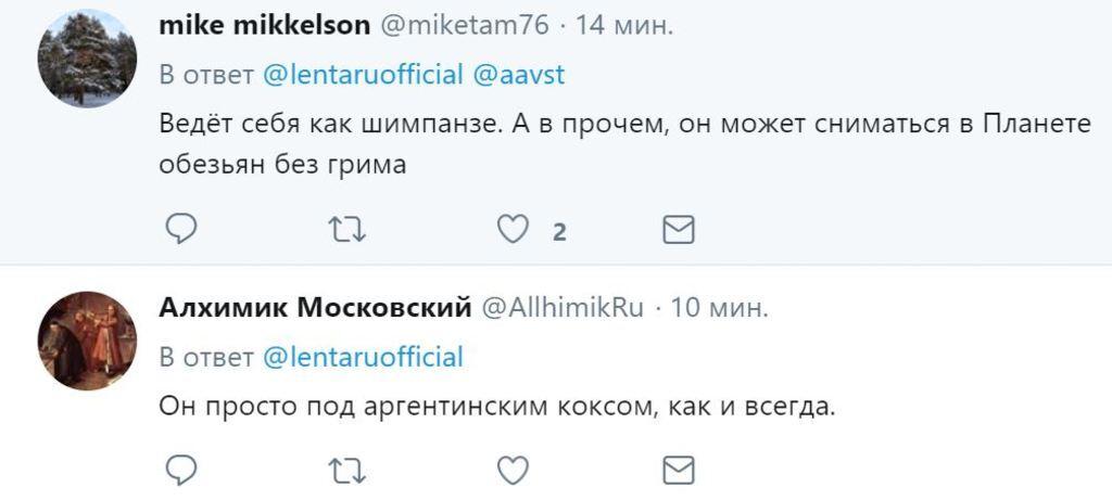 ''Так Путіну робить'': Лавров збентежив мережу дивним жестом
