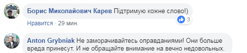''Были под канабисом''! Кандидат в президенты Украины снова оскандалился кражей шапок в Давосе