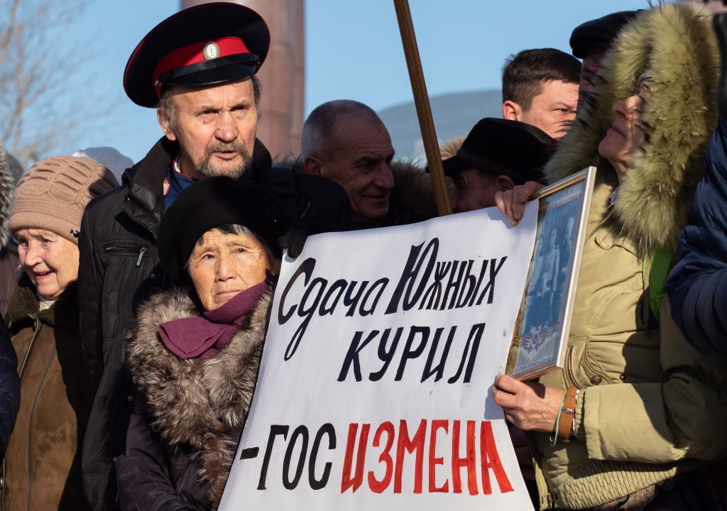 Протесты на Сахалине