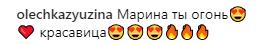 Українська спортсменка вразила мережу напівголим фото
