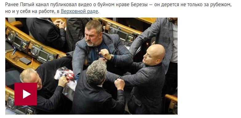 Поплутали нардепів: росЗМІ безглуздо зганьбилося через скривджену Скабеєву