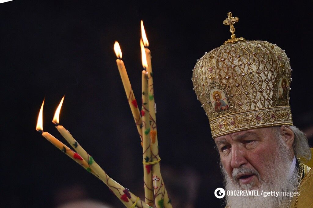 Патріарх РПЦ Кирил