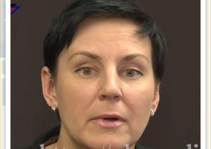 Наталья Першина