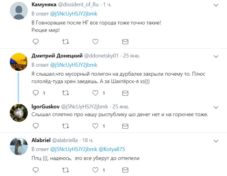 ''Желанный ''русский мир'': в ''ДНР'' показали прелести ''процветания''