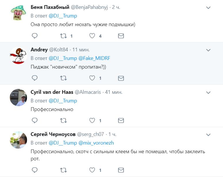 Нюхала подмышки: пропагандистке Скабеевой напомнили, как ее заткнула охрана Порошенко