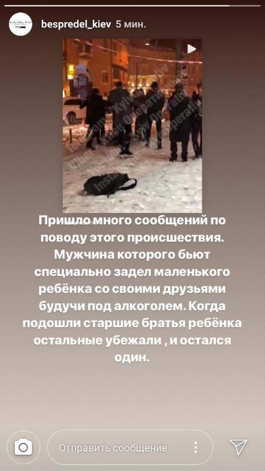 В Киеве толпа детей жестоко избила мужчину: что произошло. Видео