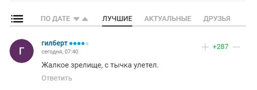 ''Жалкое зрелище'': ''позорный нокаут'' Емельяненко шокировал россиян photo