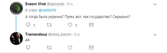 ''Ніякої Росії не було!'' Стало відомо про несподіваний удар України
