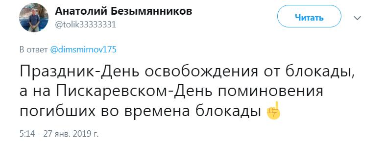 ''З глузду з'їхав?!'' Путін розгнівав росіян святом на цвинтарі