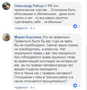 ''Спасибо, что газ не пустили!'' Россияне опозорились, требуя лучших мест в Освенциме