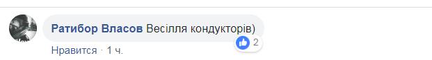 """Весільний """"кортеж"""" у Києві вразив мережу"""