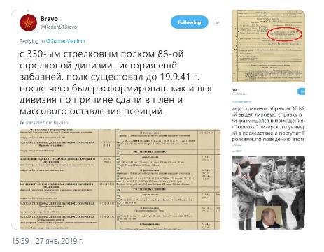 ''Сын лейтенанта Шмидта'': Путин разозлил россиян ''фактом'' из биографии