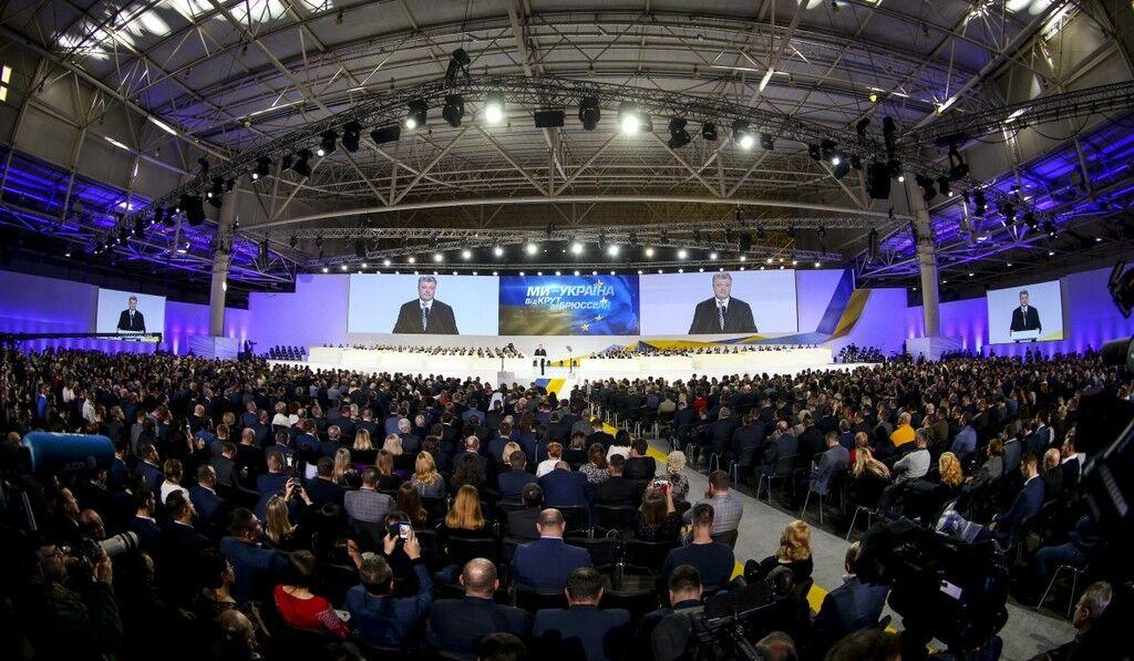 Выдвижение Порошенко в президенты