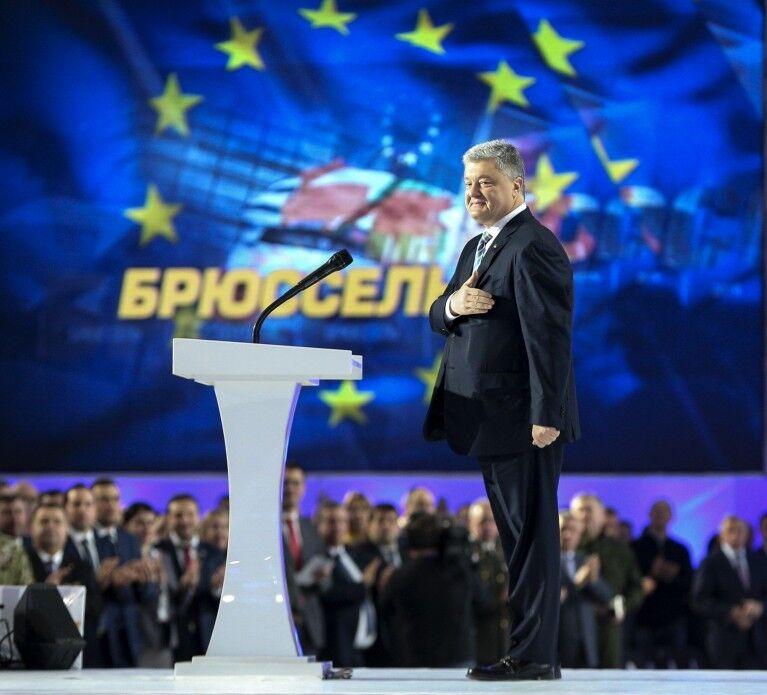 Петр Порошенко заявил об участии в выборах