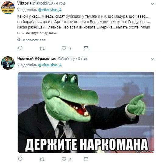 """""""А як же Гітлер?"""" Російські пропагандисти жорстко зганьбилися в ефірі КремльТВ"""