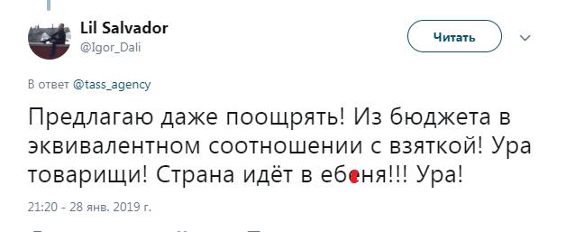 У Путина разозлили россиян новшеством